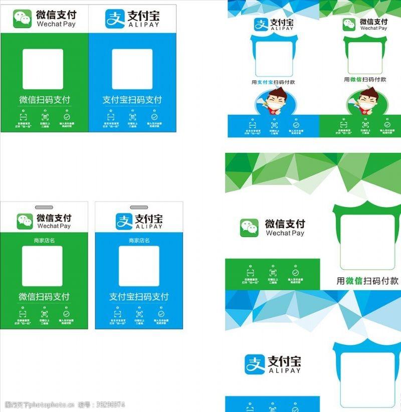 微信支付微信收款码图片