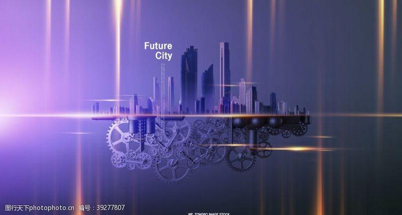 高铁海报现代科技海报设计图片