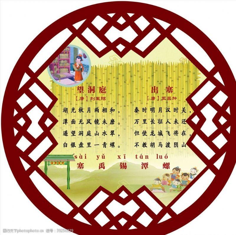 校园展板背景校园文化展板图片