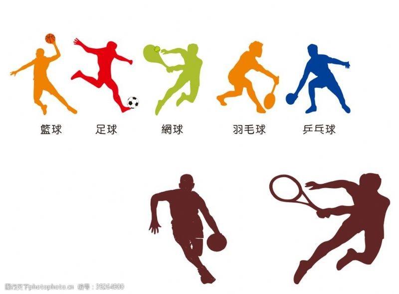 打球运动文化墙图片