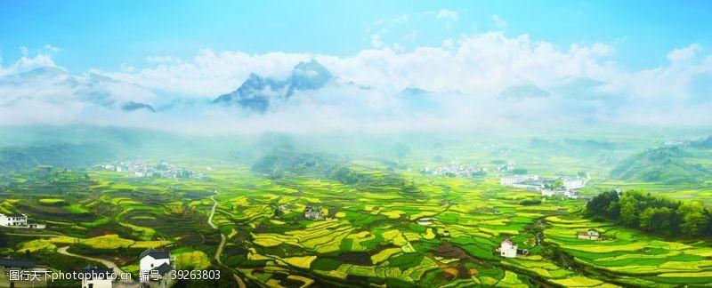 巨幅自然风景图片