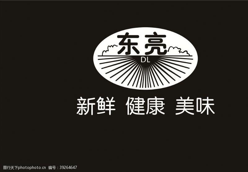 班服图案东亮logo标志标识图片