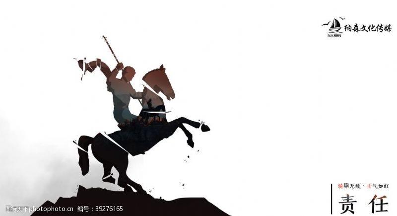 双重曝光个人练习骑士图片