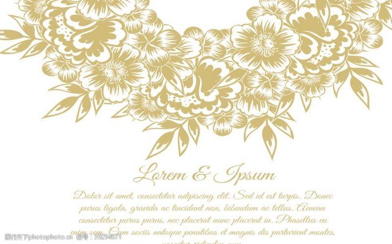 金色主题金色婚礼背景图片