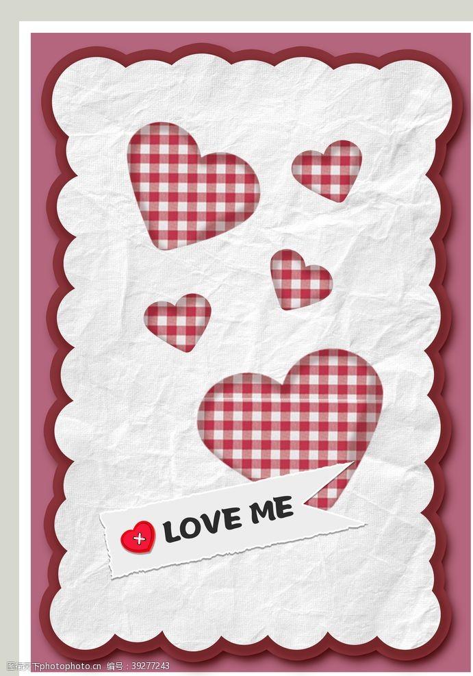 情人节快乐浪漫情人节海报图片