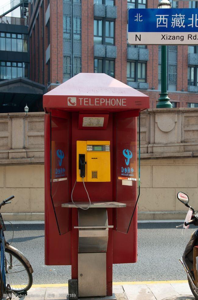老IC卡电话亭图片