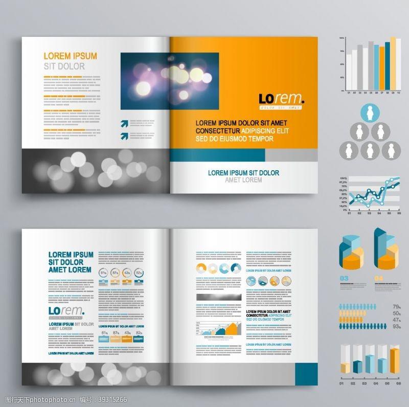 房地产画册企业画册图片