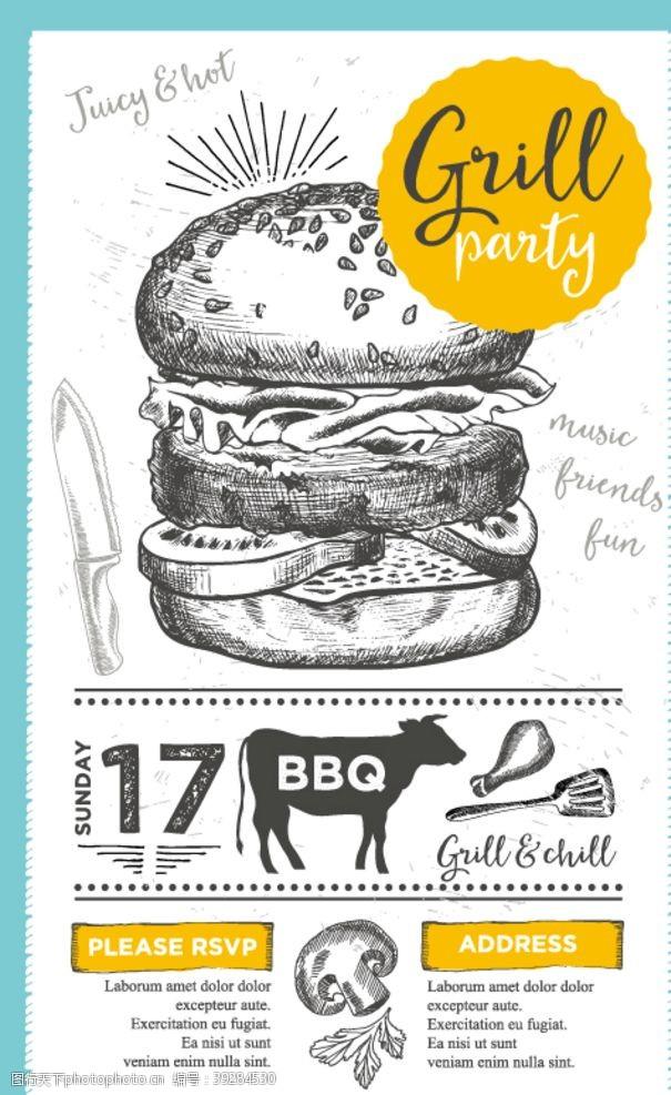 烧烤菜单手绘汉堡菜单图片