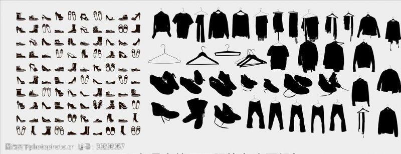鱼嘴鞋子衣服剪影图片