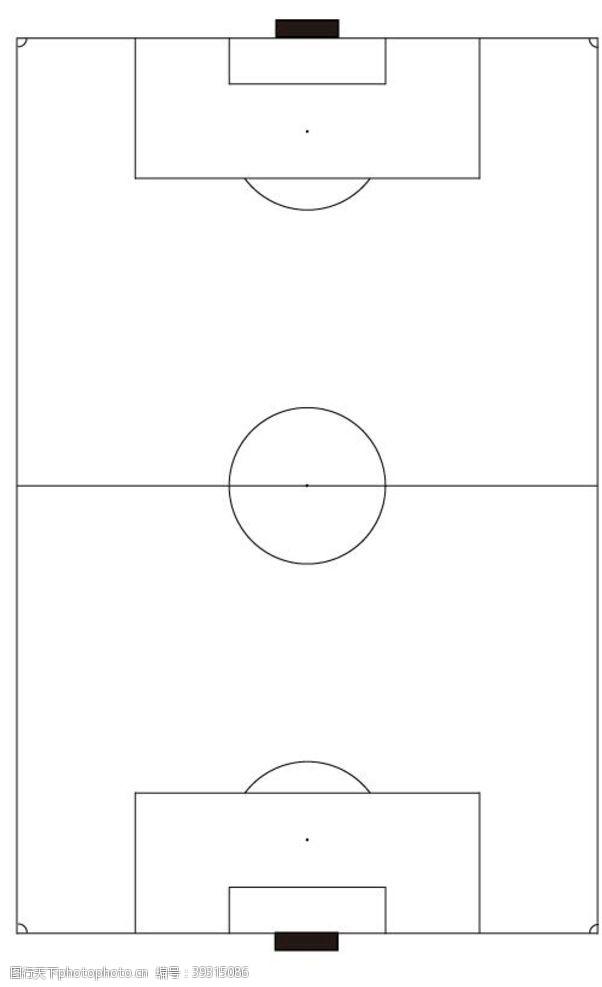 按照国际标准足球场比例制作图片