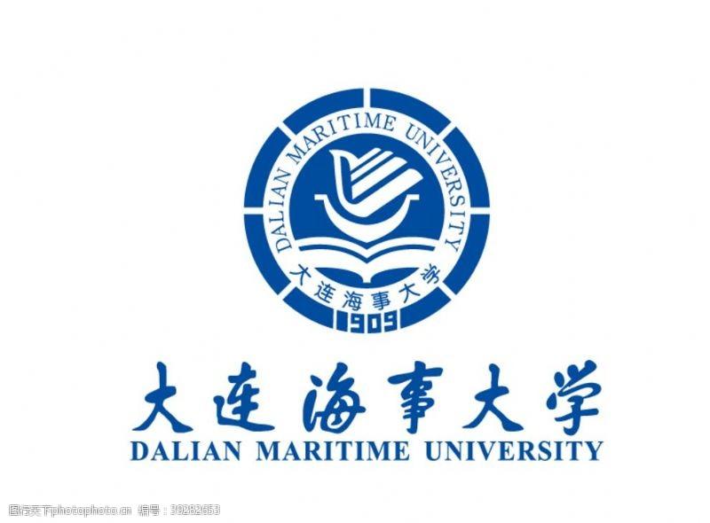高校校徽大连海事大学校徽logo图片