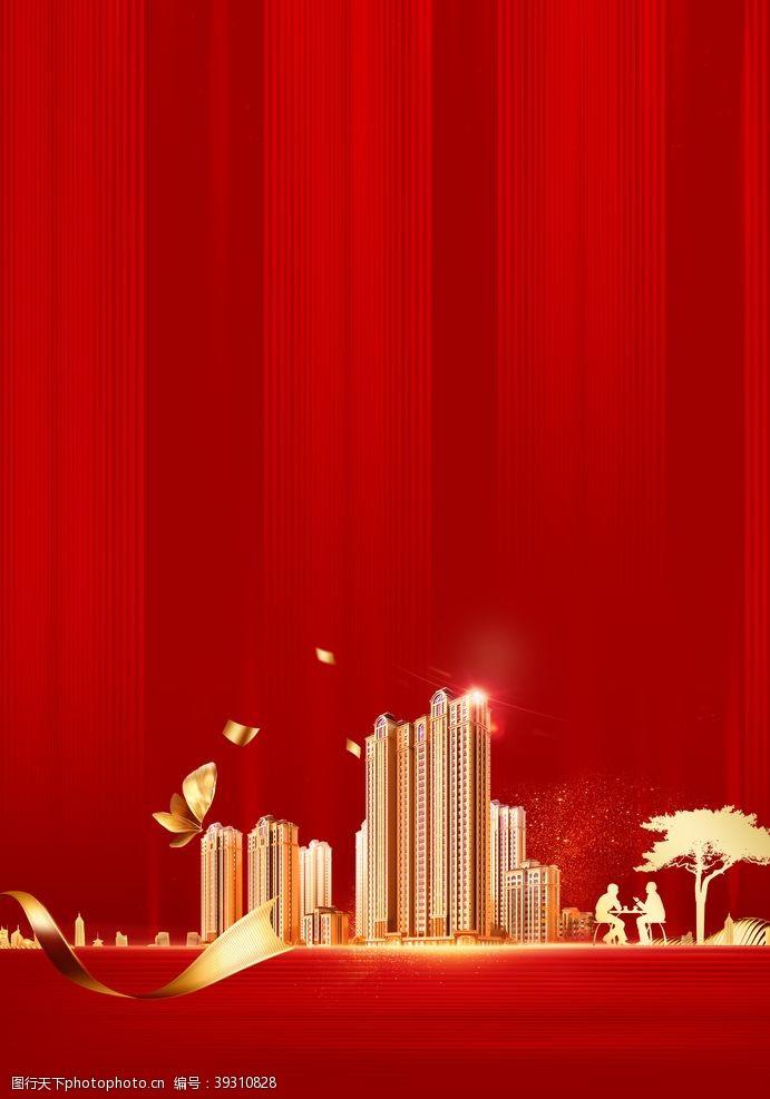 招贴设计地产单页背景素材红色图片