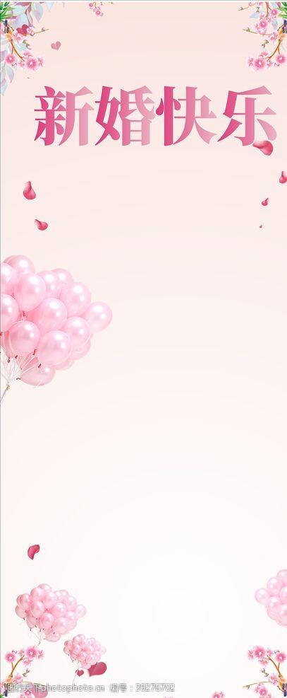 情人节广告粉色美容婚礼海报图片