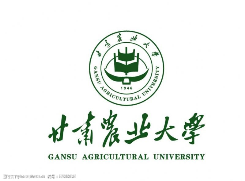 高校校徽甘肃农业大学校徽LOGO图片