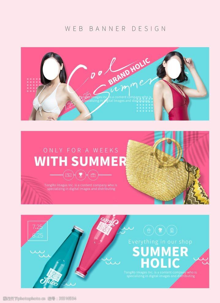 美食传单韩版美妆美食海报设计图片