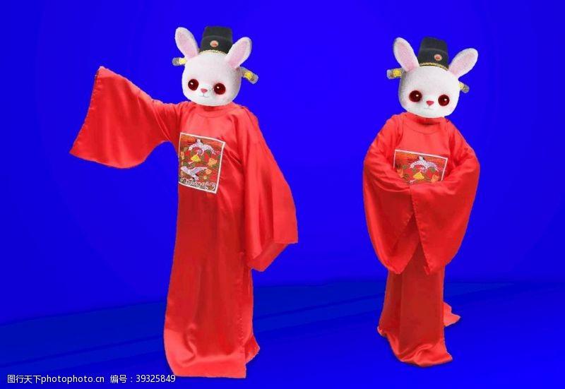 大红袍红眼兔着红袍图片