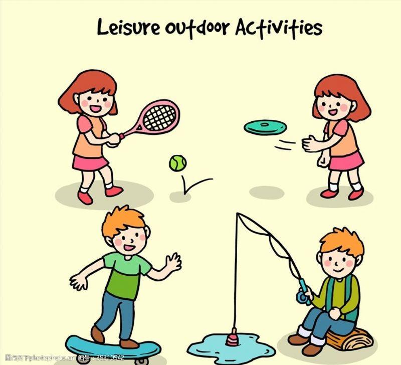 户外玩耍的儿童图片