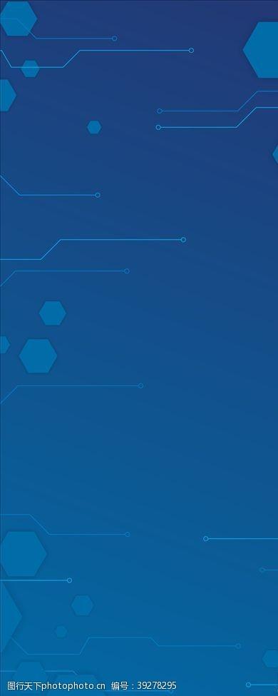 智能背景蓝色科技感展架背景图片