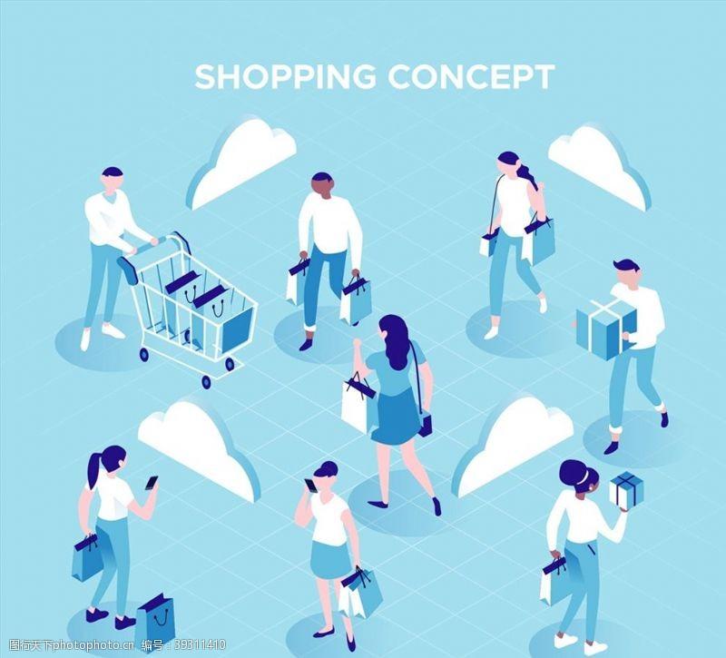 手机购物立体购物人物图片