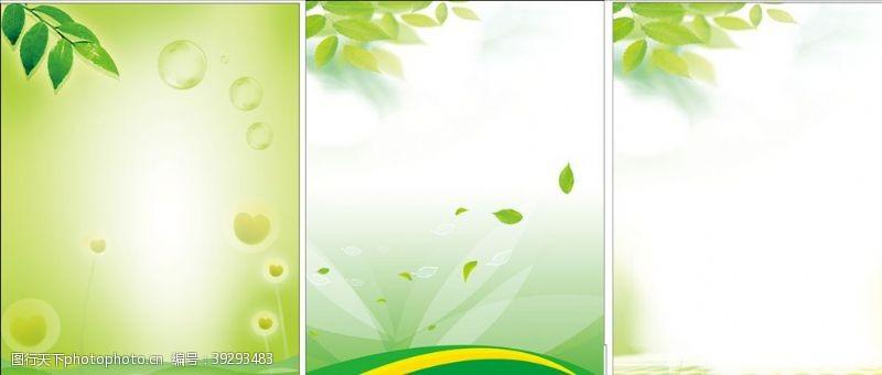 绿色花纹绿色海报图片