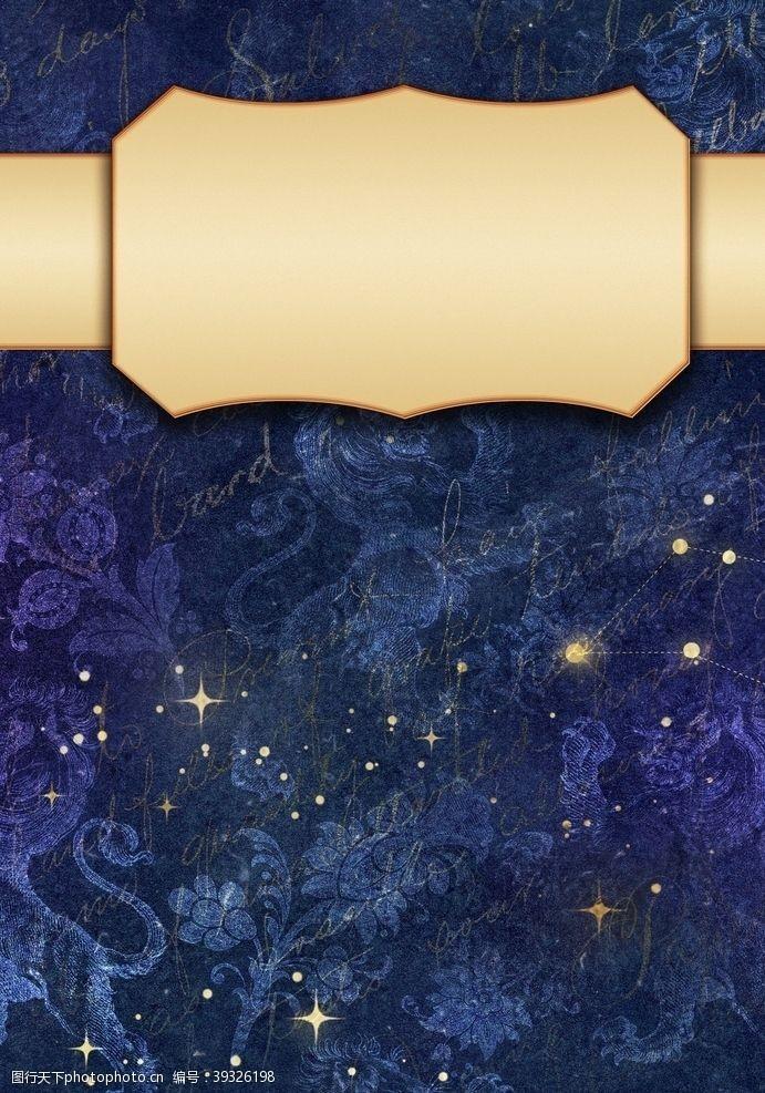 欧式花纹欧式背景图片