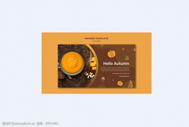 秋季海报秋季横幅PSD模板图片