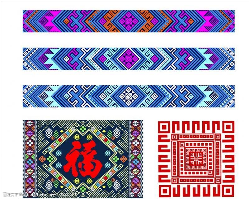 古典风格少数民族花纹图片