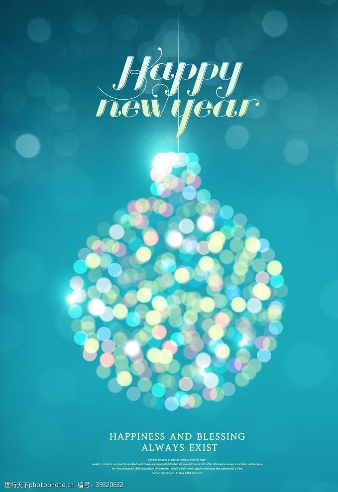 礼品海报圣诞海报设计图片
