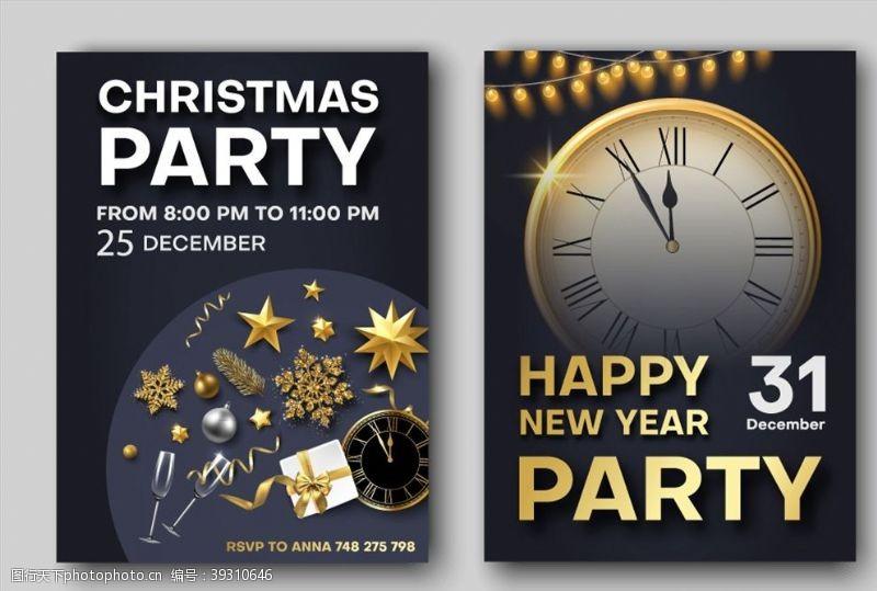 1对1圣诞和新年派对图片