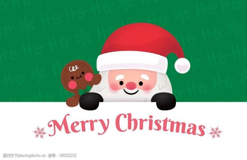 精美插画圣诞卡片元素图片