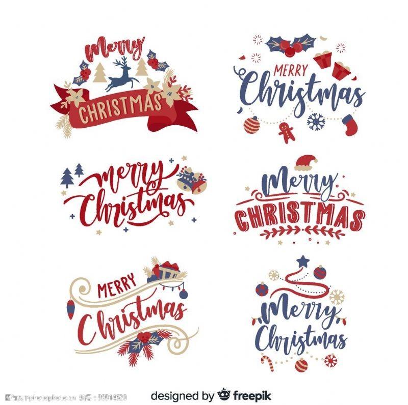 精美插画圣诞文字设计图片