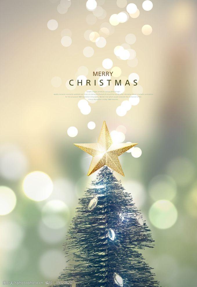 礼品海报圣诞主题海报设计图片