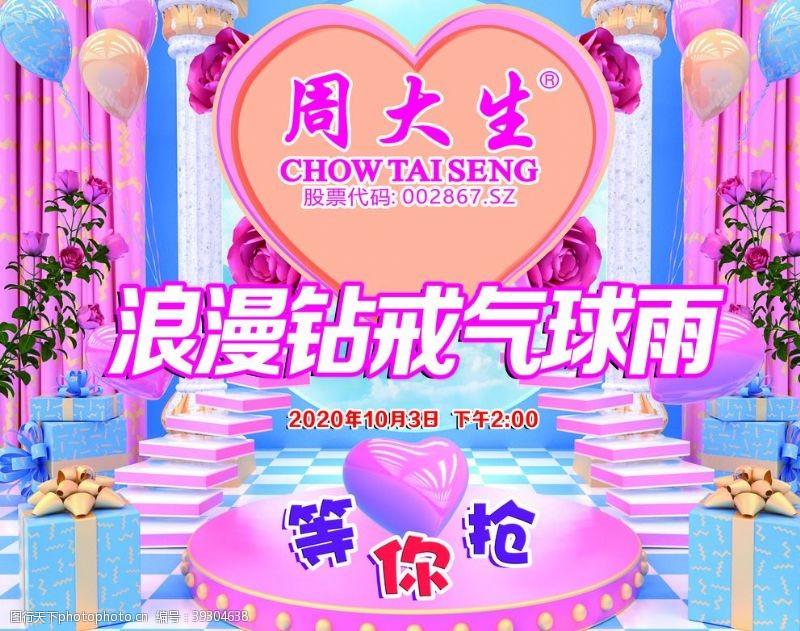 背景炫彩生日宴会背景图片