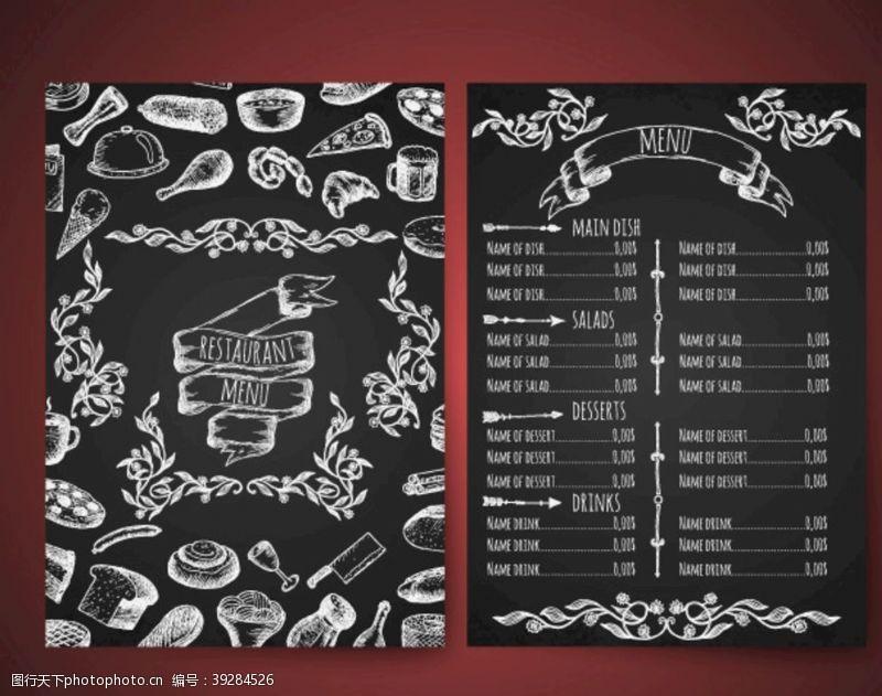 烧烤菜单手绘菜单图片