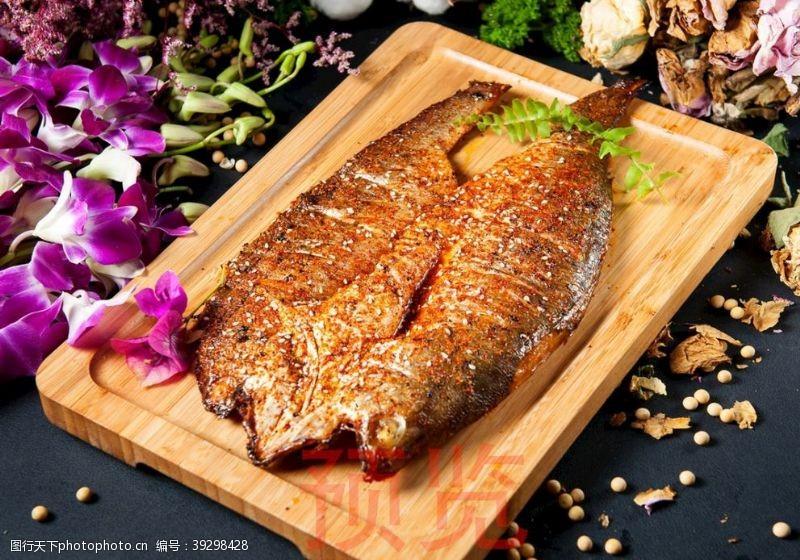 香辣烤鱼新疆烧烤烤鱼图片