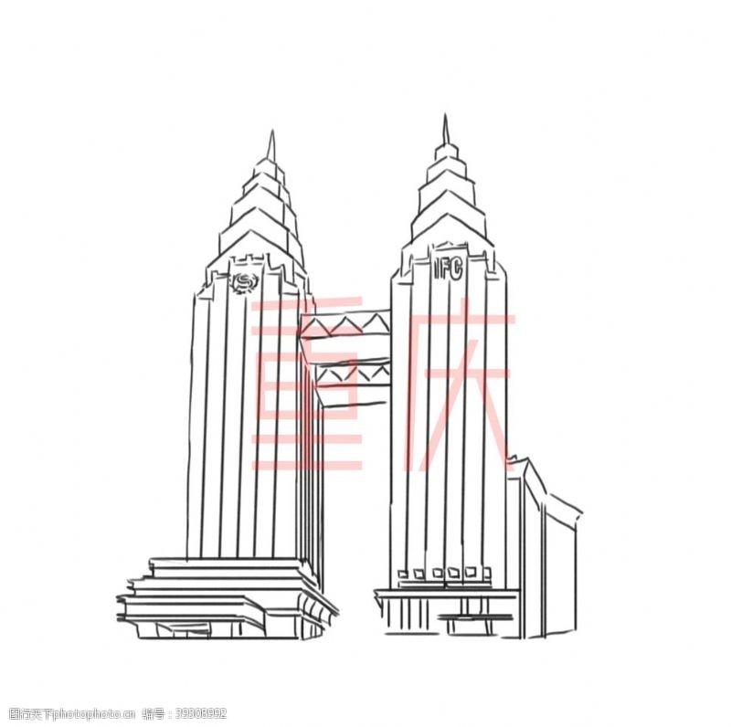 建筑线稿重庆地标建筑图片