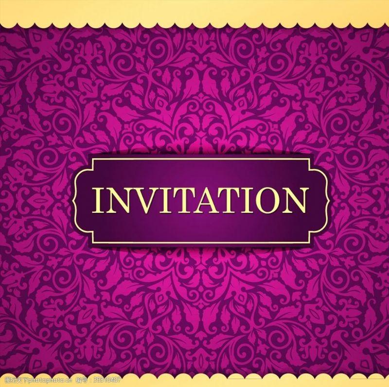 紫色花纹邀请卡图片