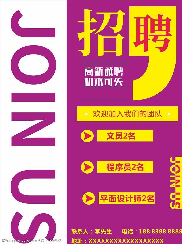 宜兴紫砂紫砂收藏纪念艺术海报图片