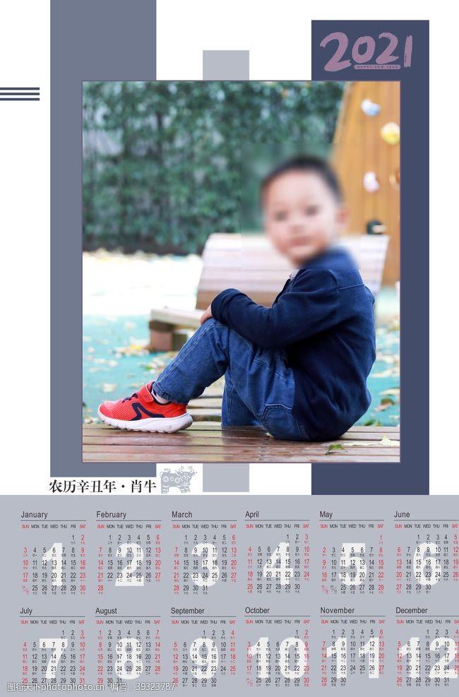 单张设计2021儿童挂历模板图片