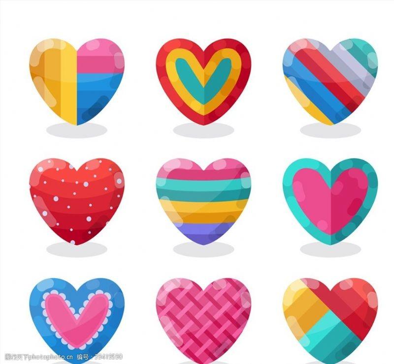 条纹创意拼色爱心图片