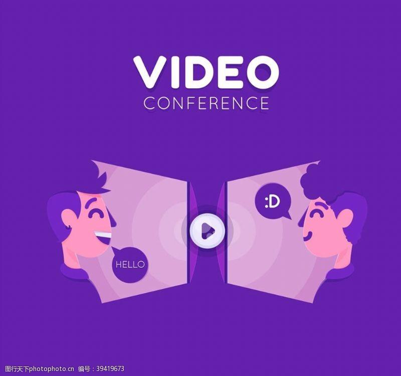创意视频会议人物图片