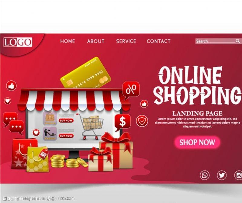 手机购物促销背景图片