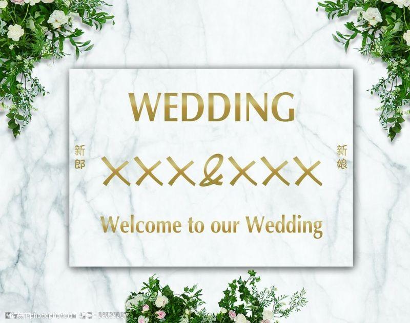 大方大理石婚礼背景图片