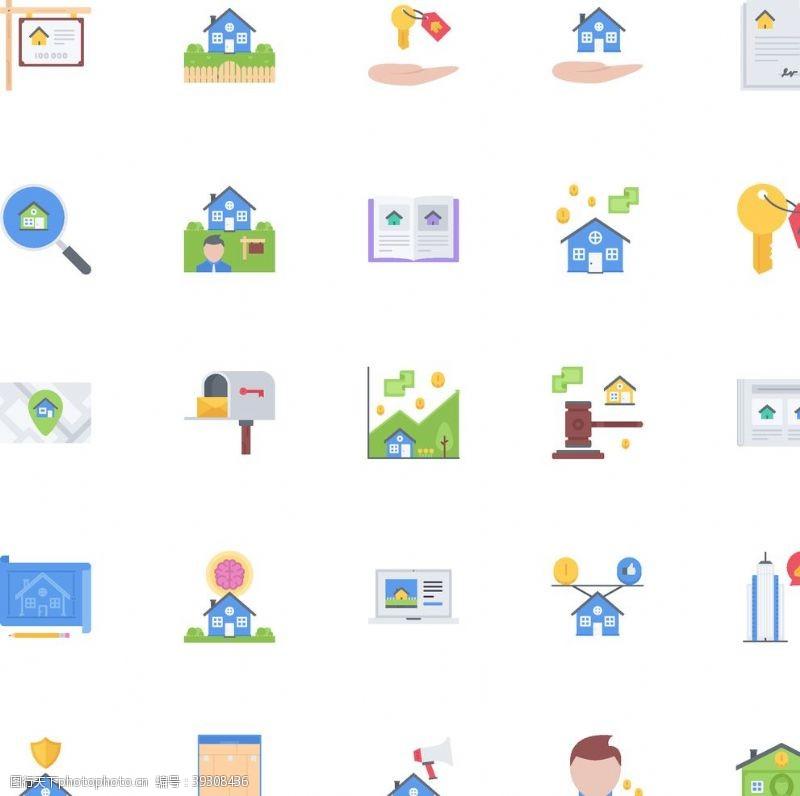 房地产图标图片