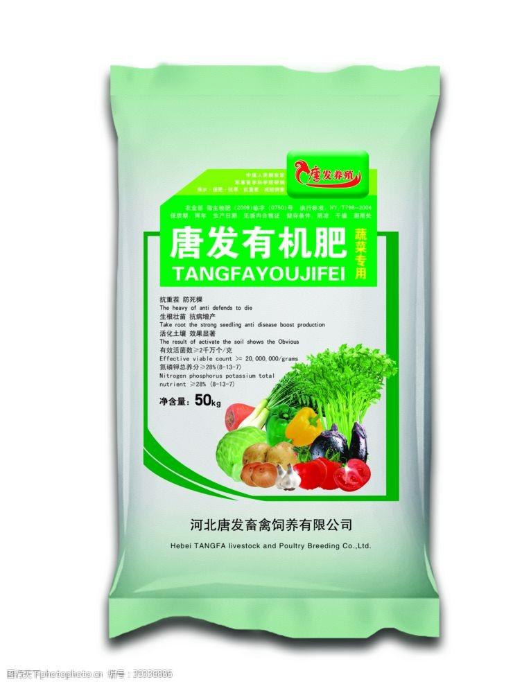 复合肥料肥料袋图片