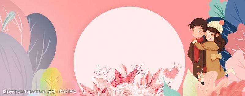 38女神节妇女节背景图片