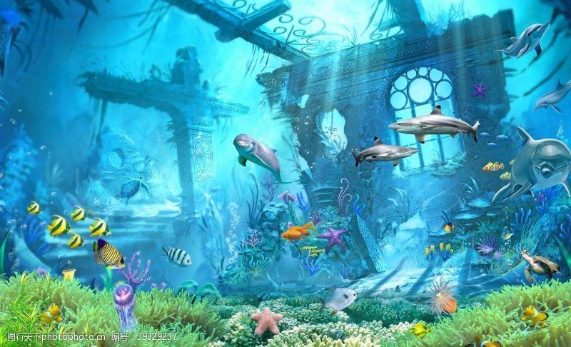 立体画海底世界图片