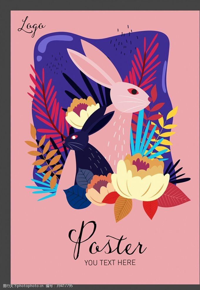花丛中的兔子海报图片
