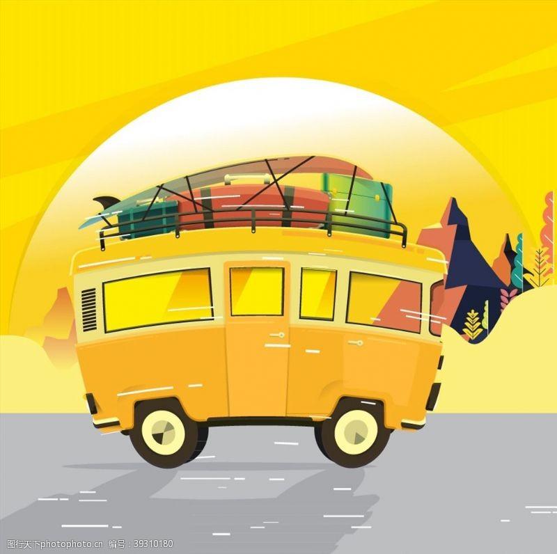黄色旅行车矢量图片