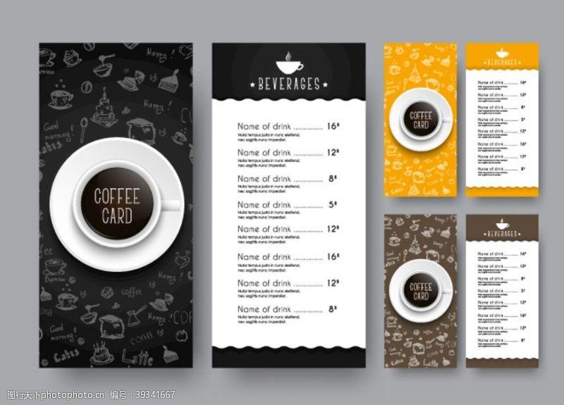 黑色菜单咖啡菜单图片